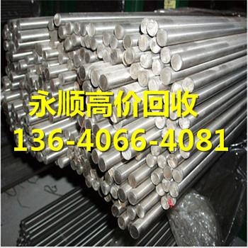 白云区江高镇 废不锈钢回收公司-电话是不是13640664081