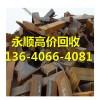 番禺桥南街道废铜回收公司