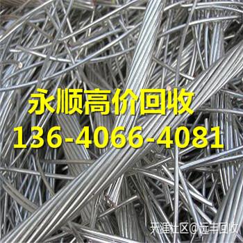 广州天河区珠吉废铜回收公司好公司