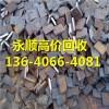 番禺石碁镇废电缆近回收公司