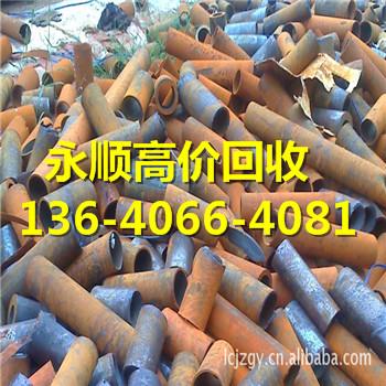 番禺桥南街道废铜块回收公司好公司