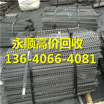 白云区永平街废铜粉回收公司