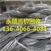 广州市海珠官洲废锡回收公司