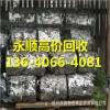 广州天河区五山废铜行情-欢迎来电