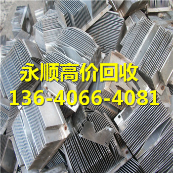 广州市海珠江南中废电线回收公司好公司