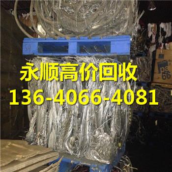 广州天河区冼村废品回收价格