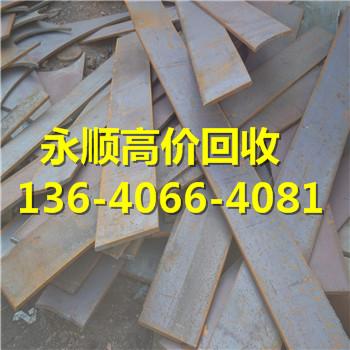广州花都区废铁-近废品公司