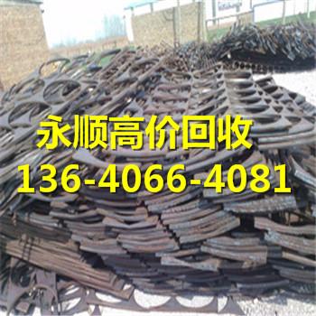 白云区景泰街废不锈钢回收公司电话是不是13640664081