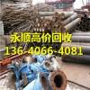广州白云区废料回收来电