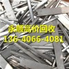越秀区华乐街道废铜粉回收公司价格表