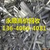 番禺钟村街道废铜粉近回收公司
