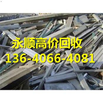广州番禺区废铁回收公司-电话是不是13640664081