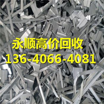 广东省广州市花都区废钢回收公司-电话是不是13640664081