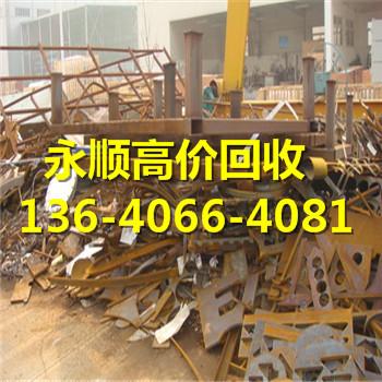 广州市海珠凤阳废铜废旧金属--公司