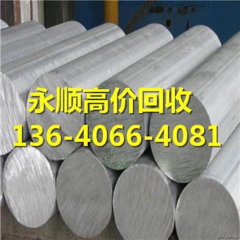 广州市海珠瑞宝铝合金回收公司采购
