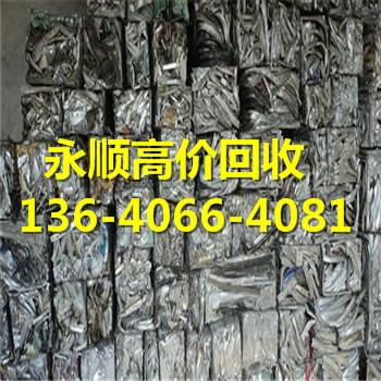 番禺大龙街道废铜回收公司收购