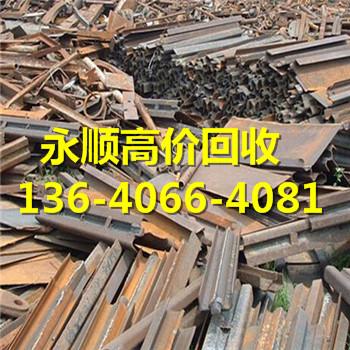 黄埔区大沙镇废不锈钢回收公司