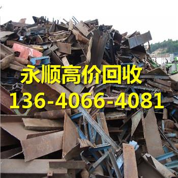 白云区太和镇 废铜粉回收公司好公司
