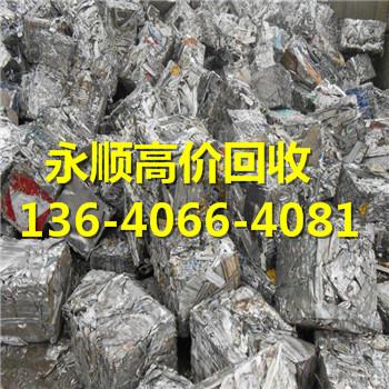 广州市海珠素社废铜回收公司