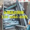 广州市海珠素社废品回收公司
