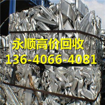 广州市海珠瑞宝废铁行情-欢迎来电