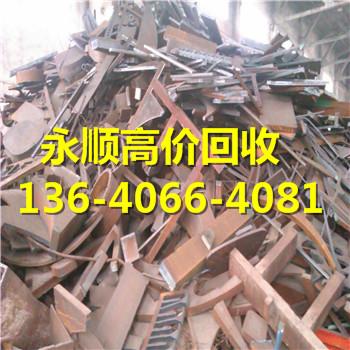 广州市海珠南石头铝合金回收公司