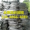 广州市海珠江南中废铝回收公司