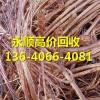 广州天河区五山废电线近废品公司