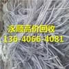 广州天河区石牌废铝-回收公司好公司
