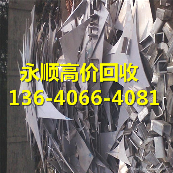广州天河区元岗废锡废旧金属--公司