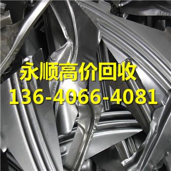 广州花都区废铁粉近回收公司