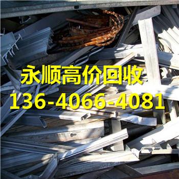 番禺桥南街道废铜粉回收公司