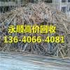 广州番禺区废电线回收公司什么