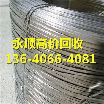 广州市萝岗区废铜回收公司电话是不是13640664081