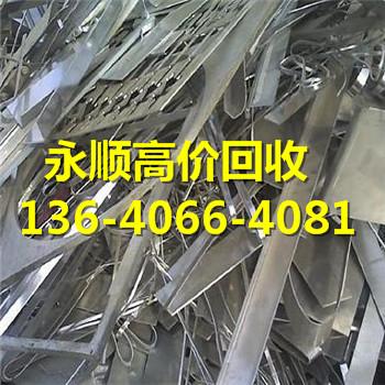 番禺南村镇废电缆回收公司-电话是不是13640664081