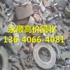 增城市小楼镇废锡回收公司