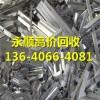 南沙区东涌镇废铁粉xunshou近回收公司