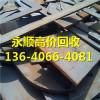 广州市荔湾区铝合金-回收公司价格