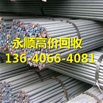广东省广州市白云区废铁粉金属回收价格表