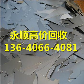 白云区永平街废铁回收公司
