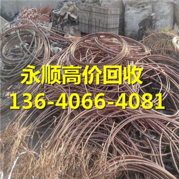 白云区同德街废电缆回收价格