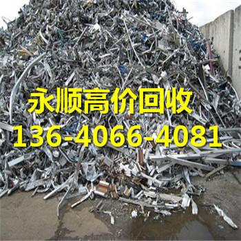 广东省广州市萝岗区废锡收购公司