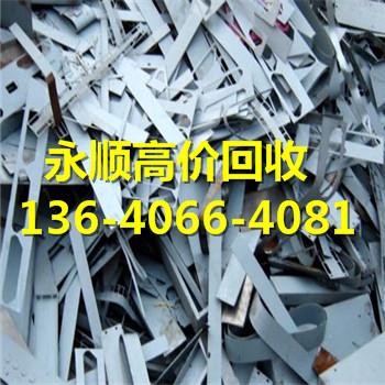 番禺沙湾镇铝合金-回收公司好公司