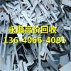 广东省广州市天河区废铜粉xunshou近回收公司