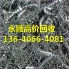 广州天河区废品行情-欢迎来电