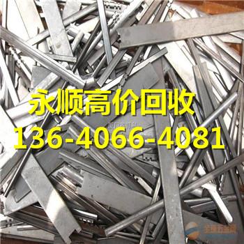 广州市海珠瑞宝废铜回收公司