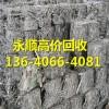广州天河区兴华废品回收公司