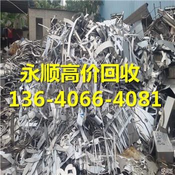 广州市海珠沙园废锡回收公司-电话是不是13640664081