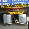 建筑胶水锅炉价格 108聚乙烯醇胶水锅炉