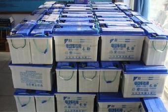 报废电池回收
